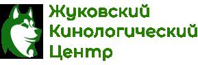 """Московский Областной Кинологический Центр """"ЩИТ"""""""